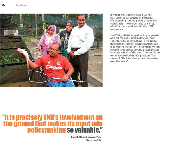 Yayasan Kebajikan Negara 2013