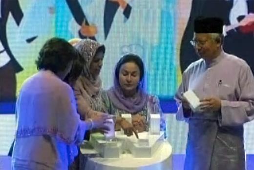 KPWKM Hari Wanita 2010